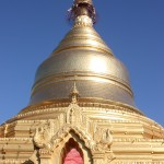 dome paya MANDALAY
