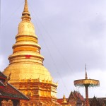dome DO SUTHEP CHIANG MAI